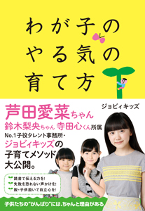 re_wagakonoyaruki_cov_obi_hyo1