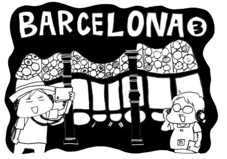 旅先で買って、いちばん良かったものを発表! バルセロナの旅・その3【カツヤマケイコの絵日記】