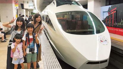 ママ鉄・豊岡真澄さんに聞く、親子で行きたい都内近郊の鉄道旅・1【秋の親 …