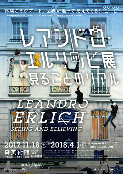 leandro_poster_B2_nyuko_OL