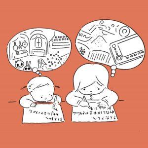 <span>山本祐布子の「子どものいる風景」</span> 「もう、なんでもいい!!」わーん。ふたりで描く「さんたさんへの手紙」