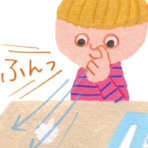 <span>子どもの病気特集・11</span> ゲーム感覚、がポイント! 鼻のかみかたはこう教える