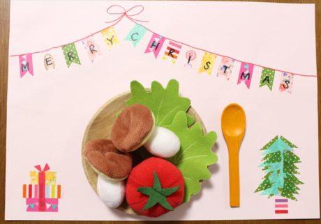 子どもと一緒に! マステで作るクリスマス・ランチョンマット