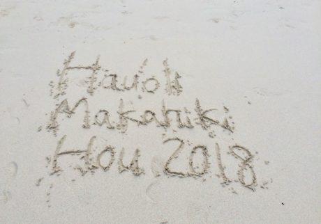 ハワイ5か月目、息子の英語コミュニケーションに「ピジン」を見た!【連載・ハワイとコトバ・5】