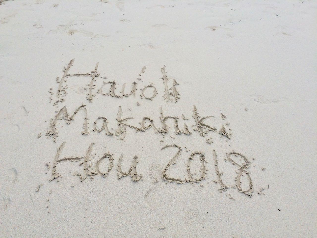 ハワイ5か月目、息子の英語コミ...