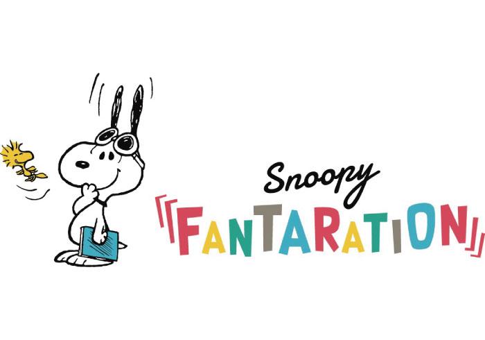 19日まで開催中! スヌーピー×おもしろサイエンスアート展「SNOOPY FANTARATION」