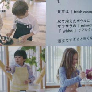 お菓子づくりの動画が教えてくれる、子どもの英語学習に大切なこと