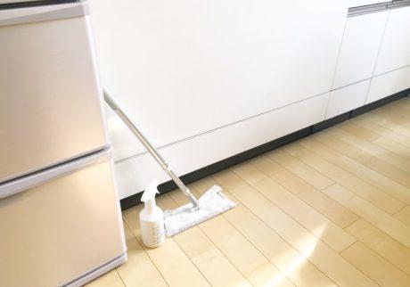 キッチンマット、敷くのをやめてみた!【ずぼらママの「ムダ家事、やめてみた」】