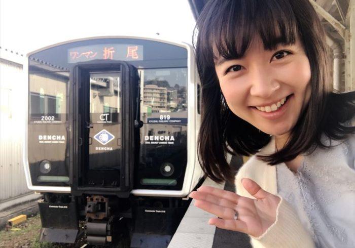 電池で走る!? エコ電車、DENCHA(デンチャ)の旅【ママ鉄・豊岡真澄の親子でおでかけ】