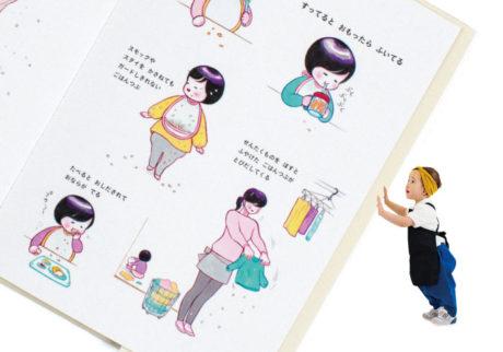 これ、わかる~! ママが共感できる育児絵本4選