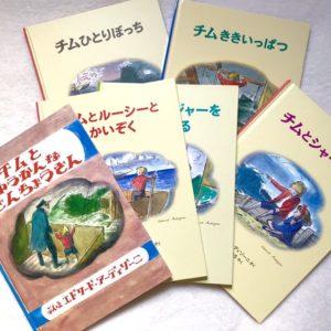 新年度のスタートに。冒険映画と冒険絵本