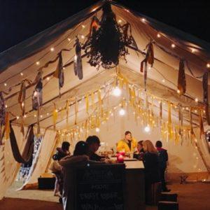 <span>おでかけニュース【東京】</span> 二子玉川ライズでGWに開催!「太陽と星空のサーカス  あそぶの祭」