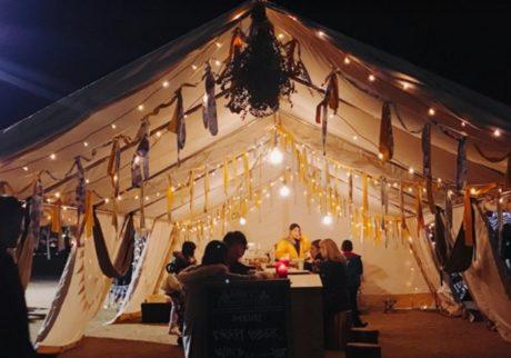 二子玉川ライズでGWに開催!「太陽と星空のサーカス  あそぶの祭」