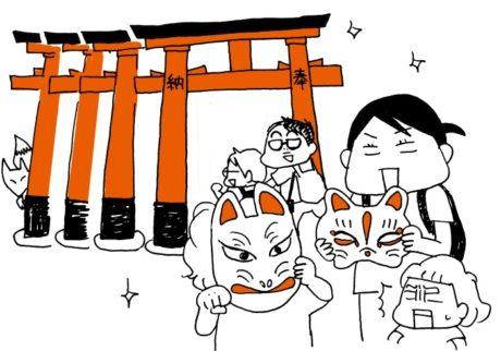 めっちゃエヴァンゲリオン!な鳥居がずらり。京都・伏見稲荷大社の旅【カツヤマケイコの絵日記】
