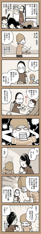 reニブンノイクジ_20