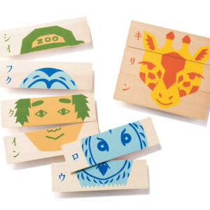<span>kid's FASHION</span> イラストはツペラツペラさん。504パターン楽しめる、へんてこ顔の木のパズル