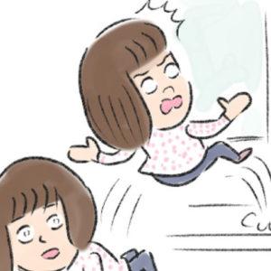 いまさらだけど、ずっと言いたかったことがあるんだ娘よ【連載・室木おすしの「娘へ。」】