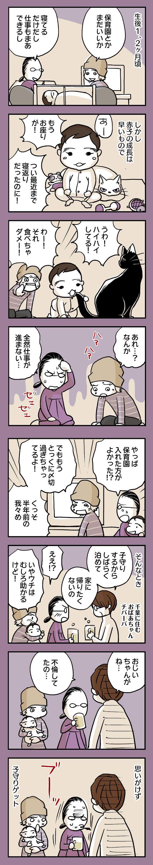re-sashikae7-2
