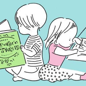 子どもたちは、一心不乱に、自分の興味の道へ突き進む【山本祐布子の「子どものいる風景」】