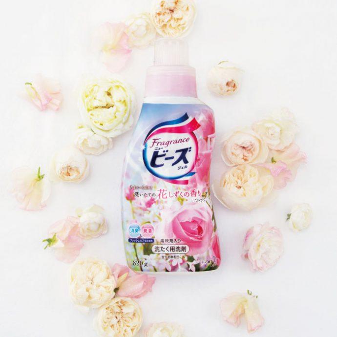 fragrance_newbeads