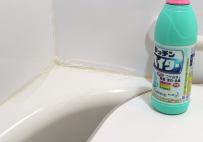 お風呂のカビ取り、専用剤を使うのをやめてみた!【ずぼらママの「ムダ家事、やめてみた」】