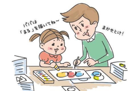 パパ自ら「やってみたい!」と思うことが大切。パパと子どもの遊び方のポイント3つ