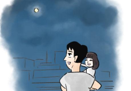 大人の都合でしょうもない嘘をついたことも。月が見たいと言っていた娘へ【連載・室木おすしの「娘へ。」】
