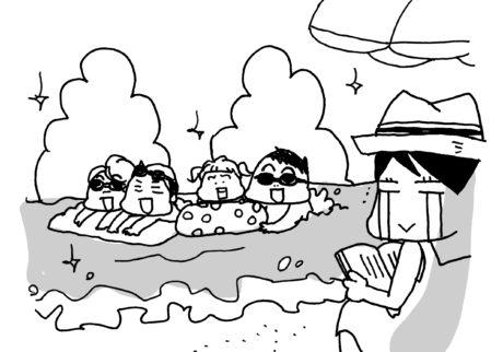 夏の沖縄旅行。何が一番思い出に残ったか?【カツヤマケイコの絵日記】