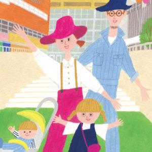 <span>おでかけニュース【スペシャル】</span> 今週末は家族で豊洲へ。Hanakoママフェスティバル、開催!