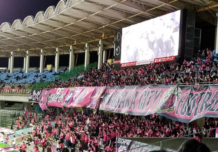 あの頂上決戦から再び! セレッソ大阪vs川崎フロンターレ、アウェイ観戦記【親子でハマったJリーグ】