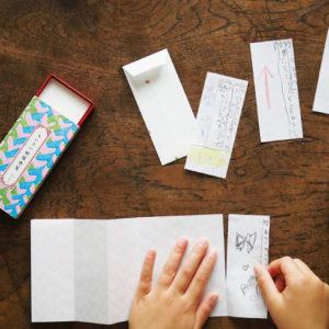 <span>コドモコモノ</span> 気まぐれな5歳児にもぴったりのデザイン。小さなお手紙セット