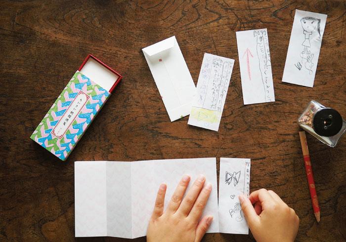 気まぐれな5歳児にもぴったりのデザイン。小さなお手紙セット