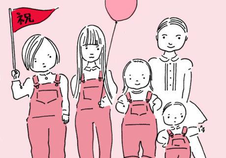 おそろいのピンクのオーバーオール。それゆけ、キッズ警備隊!【山本祐布子の「子どものいる風景」】