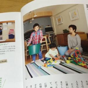 <span>取材エピソード</span> 家族6人でマンション暮らしでも、狭さを感じさせない片づけのルール