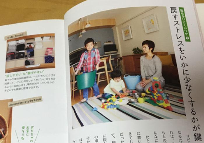 家族6人でマンション暮らしでも、狭さを感じさせない片づけのルール