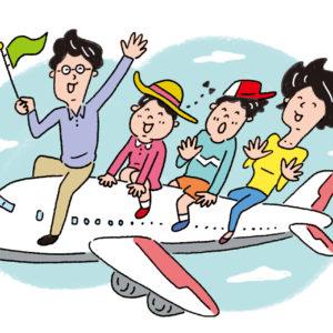 <span>イベントに強いパパになる</span> 事前の座席指定はマスト! 旅や帰省の飛行機旅で、パパがやるべきポイント4【旅の準備編】
