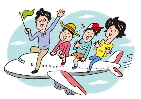 事前の座席指定はマスト! 旅や帰省の飛行機旅で、パパがやるべきポイント4【旅の準備編】