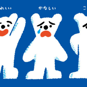 shirokuma_kaomane_top