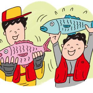 <span>イベントに強いパパになる</span> パパが初心者だって大丈夫。親子で釣りに行くための準備と実践のポイント