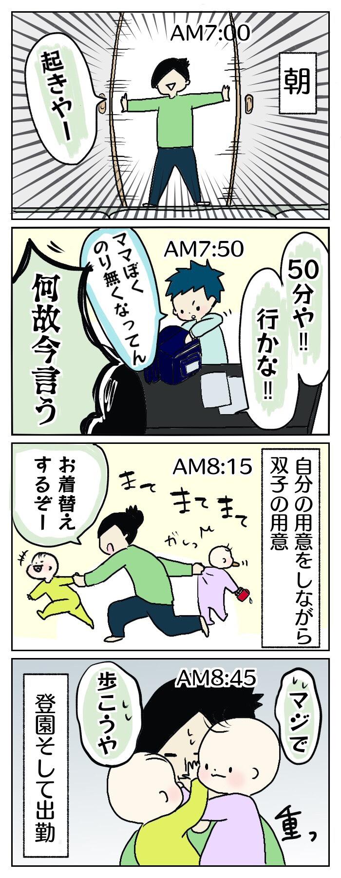 nohara1_4