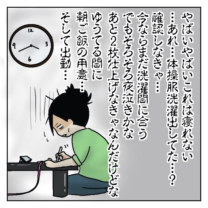 noharanon1_7