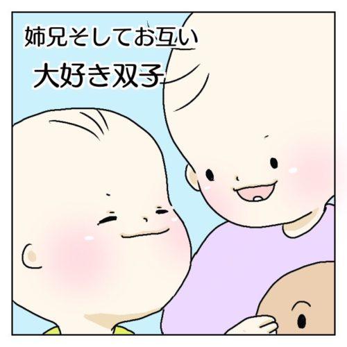 noharanon1_3_2