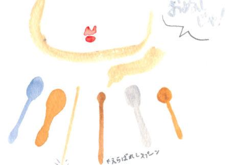 ちっさすぎる!? 薬味用の耳かきみたいな木のスプーン!【はらぺこむすめの おちょぼめし】