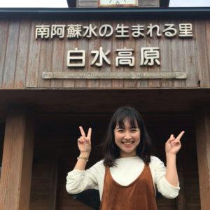 <span>親子で鉄分補給♪</span> 日本一長い駅名の場所に行ってきました!【ママ鉄・豊岡真澄の親子でおでかけ】