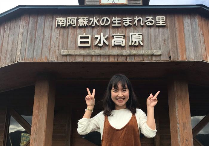 日本一長い駅名の場所に行ってきました!【ママ鉄・豊岡真澄の親子でおでかけ】