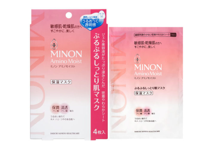 minon_mask