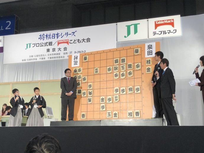 将棋日本シリーズこども大会23
