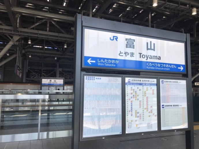 toyookamasumi1130-6