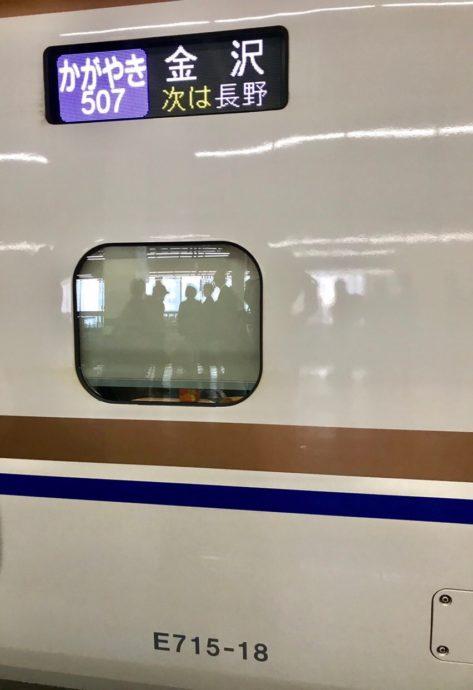 toyookamasumi1130-1
