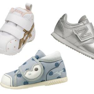 <span>0・1・2 歳向け</span> お兄ちゃんのお下がり、弟に履かせるのはよくない? 子どもの靴えらびのギモンに答えます!